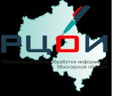 РЦОИ Московской области